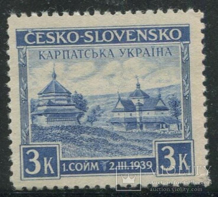 1939 Карпатская Украина