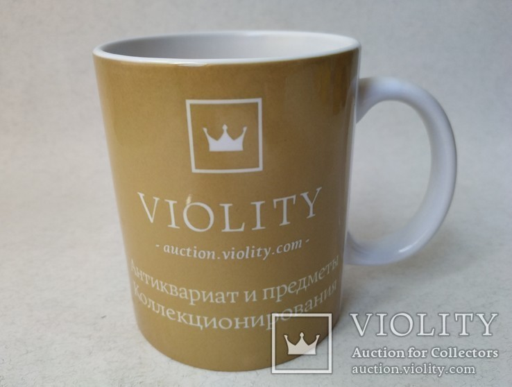 Чашка с логотипом Violity, фото №2