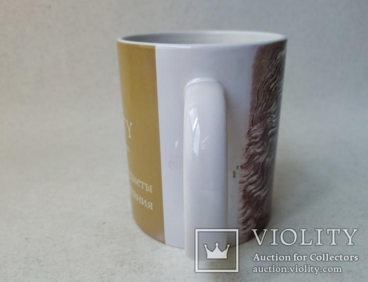 Чашка с логотипом Violity, фото №3