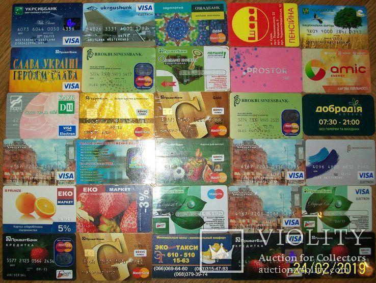 Пластиковые карточки - 30  штук., фото №3