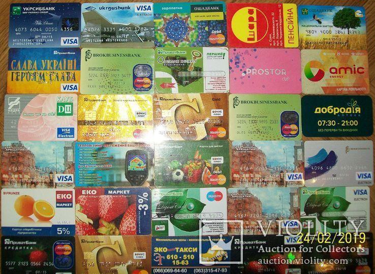 Пластиковые карточки - 30  штук., фото №5