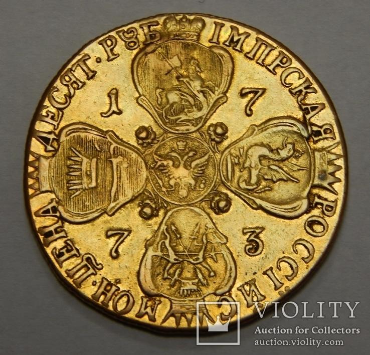 10 рублей, 1773 г Россия, фото №2