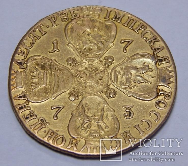 10 рублей, 1773 г Россия, фото №3