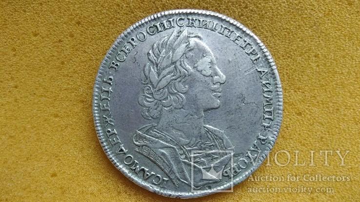 1 рубль 1723 года погрудный портрет I большая в монографии
