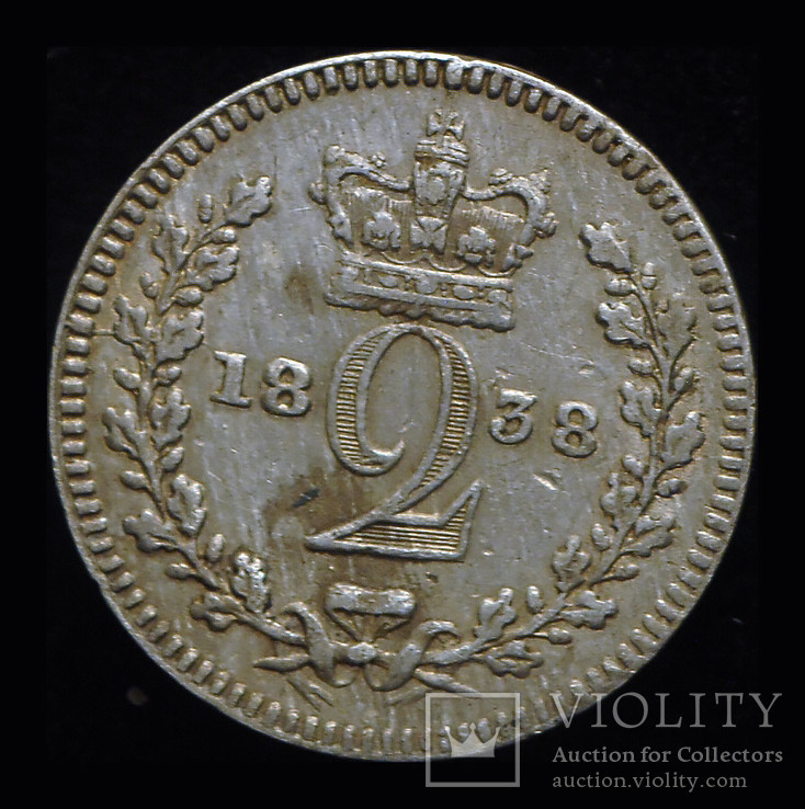 Великобритания 2 пенса 1838 аUnc серебро