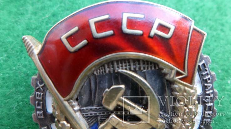 Орден Трудового Красного Знамени серебро переделан с оригинала подвесного, копия, фото №3