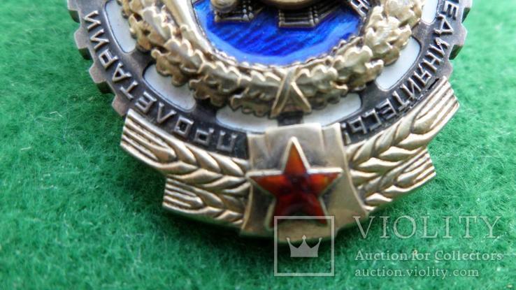 Орден Трудового Красного Знамени серебро переделан с оригинала подвесного, копия, фото №4