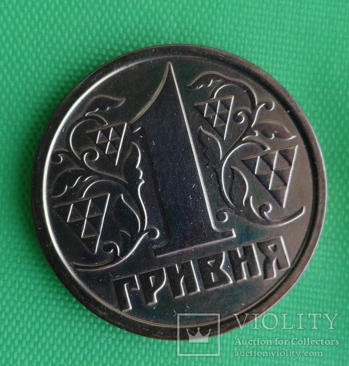 1 гривна 1996 гурт 1995