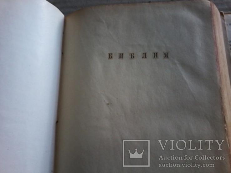 Библия, фото №4