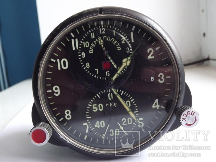 Часы АЧС - 1.