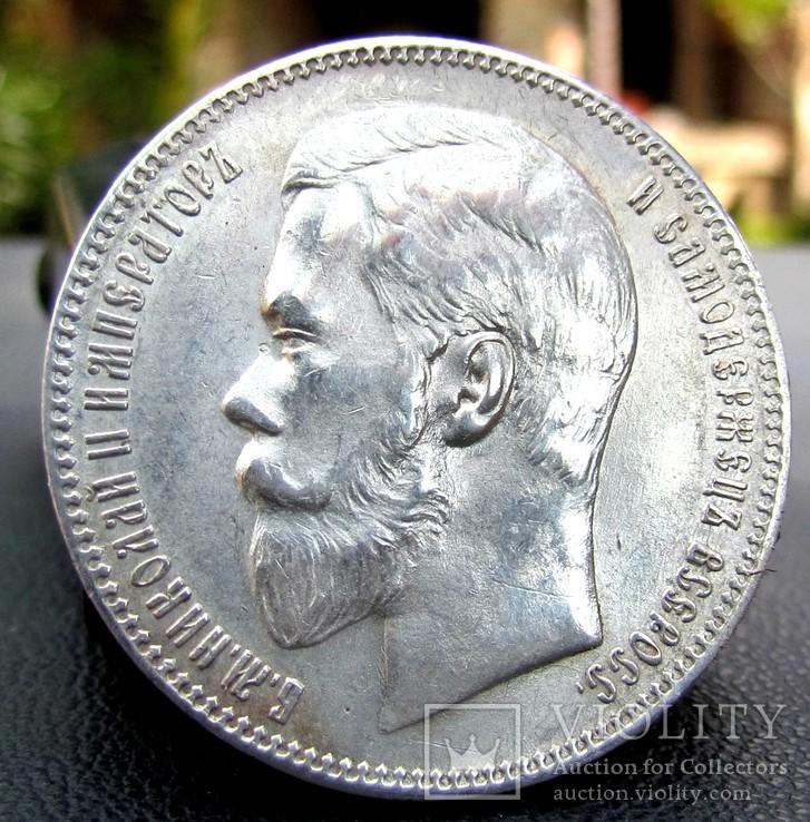 Рубль 1898 р. (АГ)