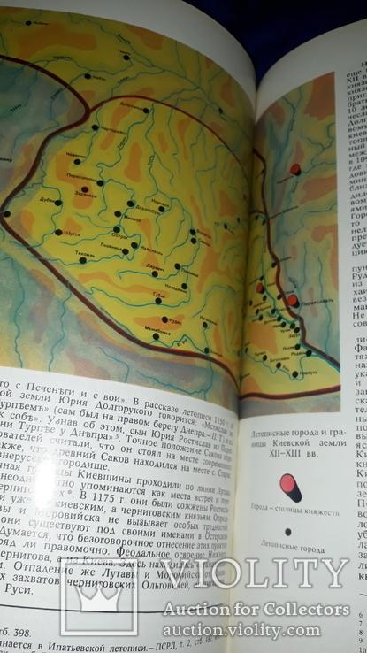 1980 Киев и Киевская Земля в 12-13 веках 34.5х22.5 см., фото №9