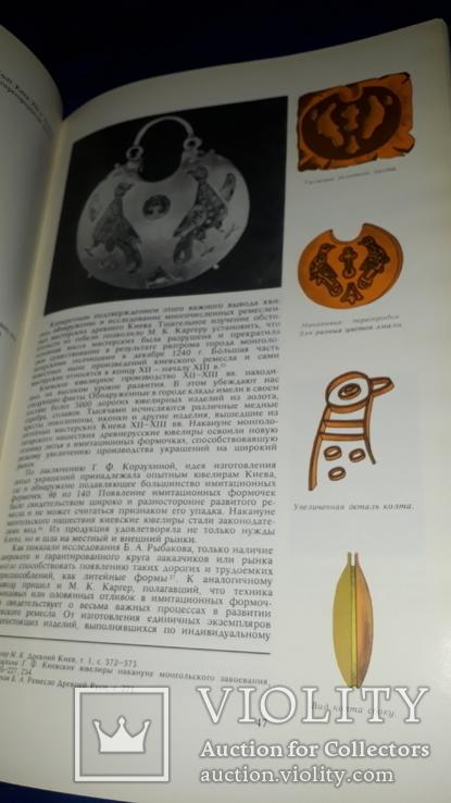 1980 Киев и Киевская Земля в 12-13 веках 34.5х22.5 см., фото №11