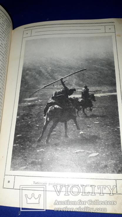 1889 Памяти Пржевальского - 2 книги, фото №9