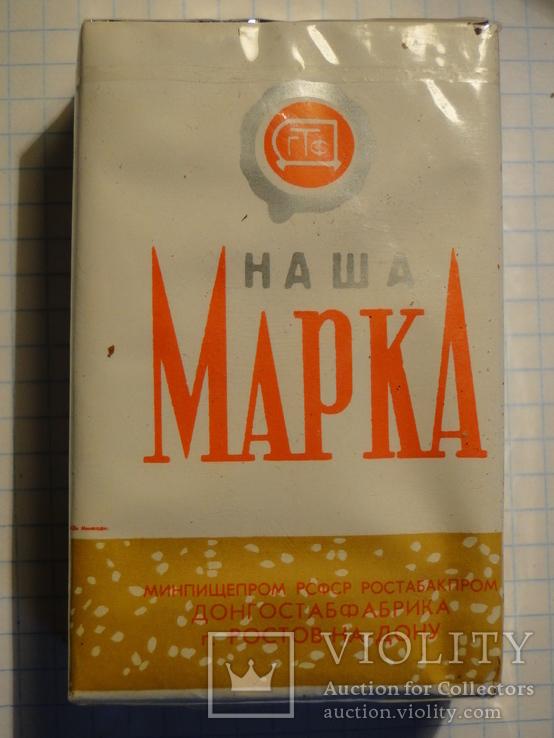 Купить сигареты наша марка через интернет табак для кальяна купить в самаре оптом