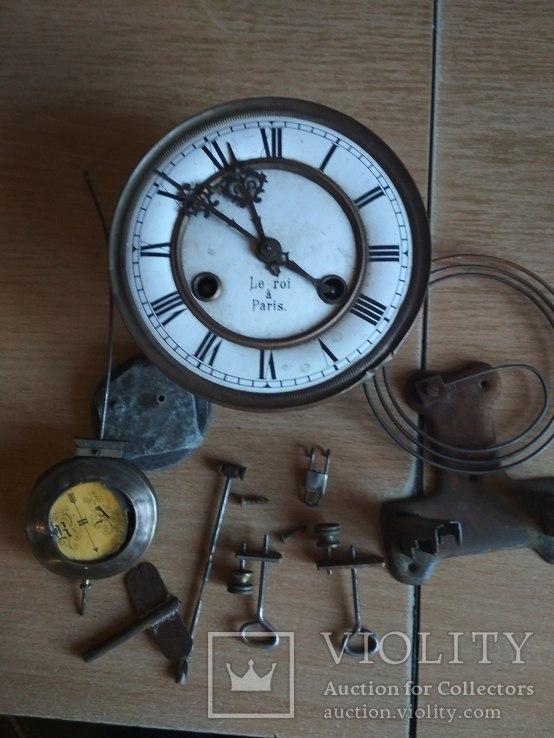 Часы на запчасти