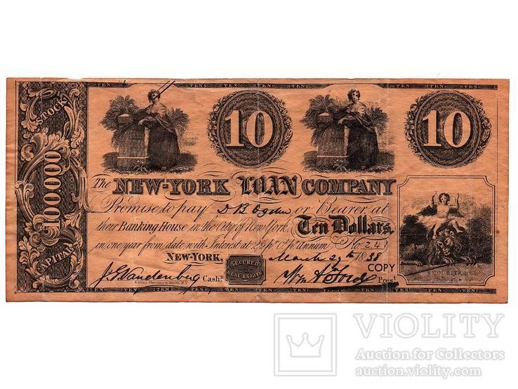 10 долларов Нью Йорк 1838, LARGE SIZE