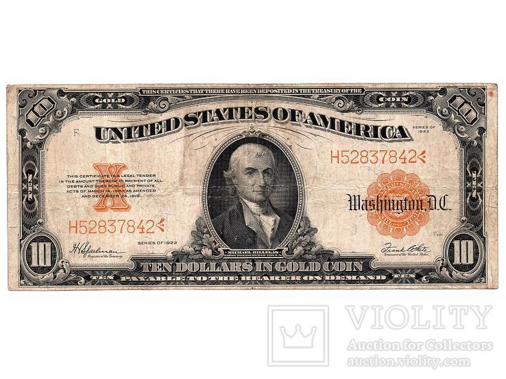 10 долларов 1922, LARGE SIZE