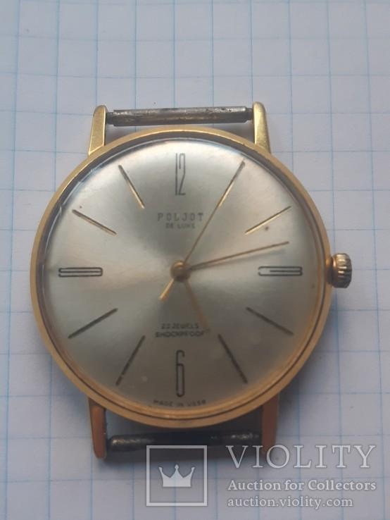 Часы -