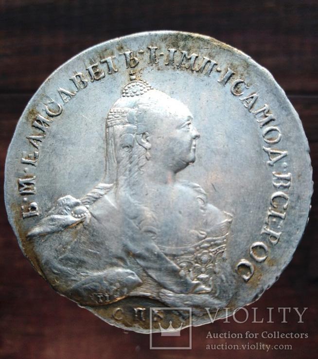 1 Рубль 1761 год СПБ - НК