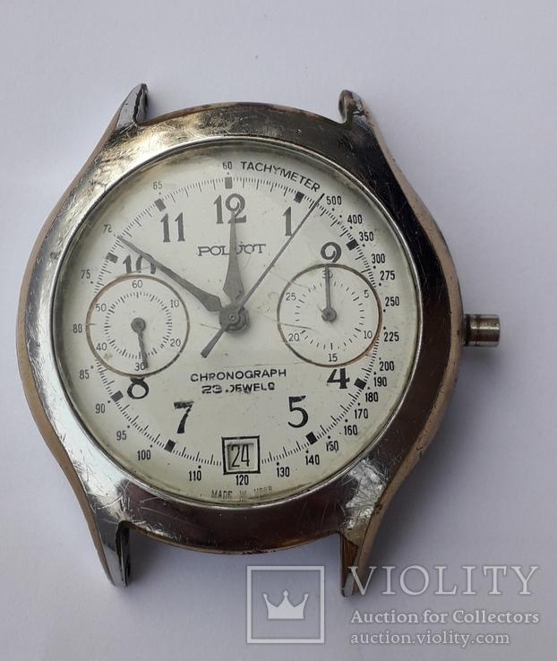 Часы ''Poljot Chronograph'' ( 23 jewels) на восстановление