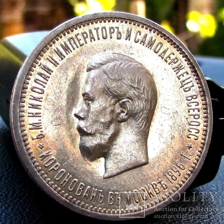 Рубль 1896 р. Коронація