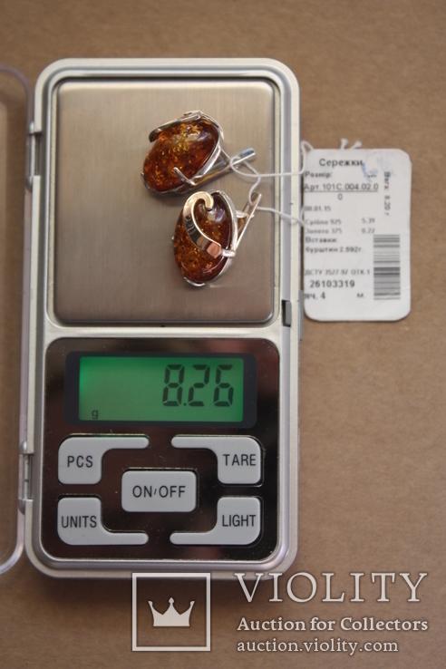 Серебряные серьги с янтарем и золотыми пластинами, фото №8