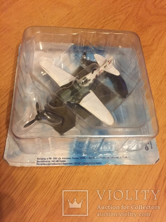 ЛаГГ-3 Легендарные самолеты