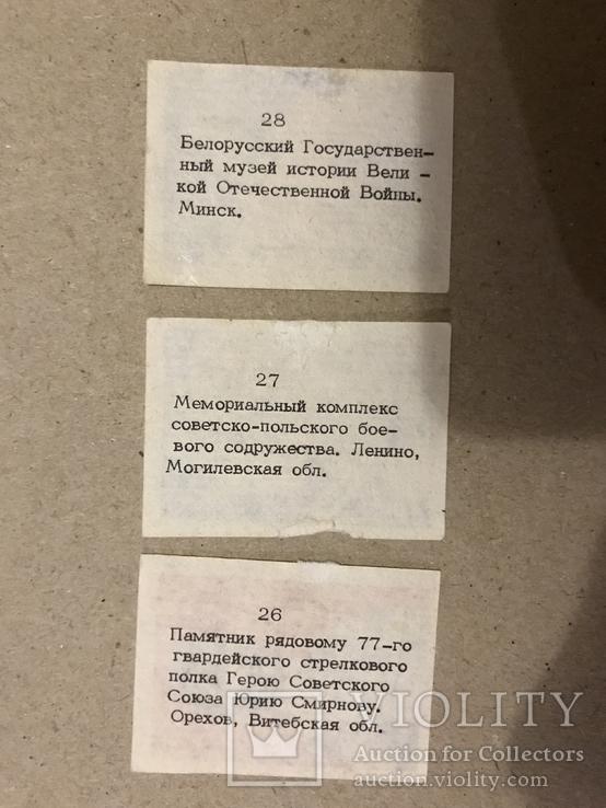Спичечные этикетки, фото №7