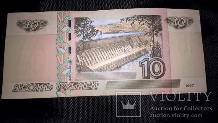 10 рублей РФ 1997 года, фото №3