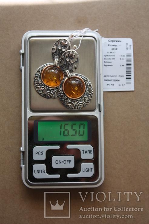Серебряные серьги с янтарем и золотой проволокой, фото №7