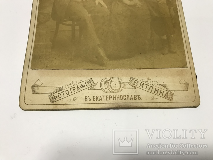 Фотография Витлина Екатеринослав .Фото семьи, фото №3