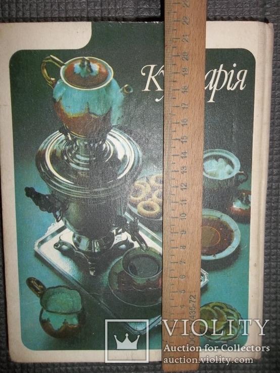 Кулинария., фото №12