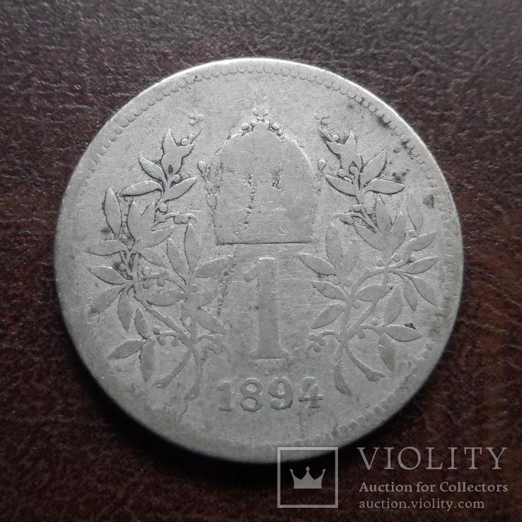 Крона 1894  Австро-Венгрия  серебро   (U.3.12)~, фото №3