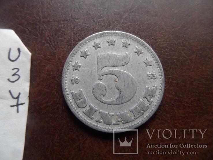 5 динара 1953  Югославия     (U.3.7)~, фото №4