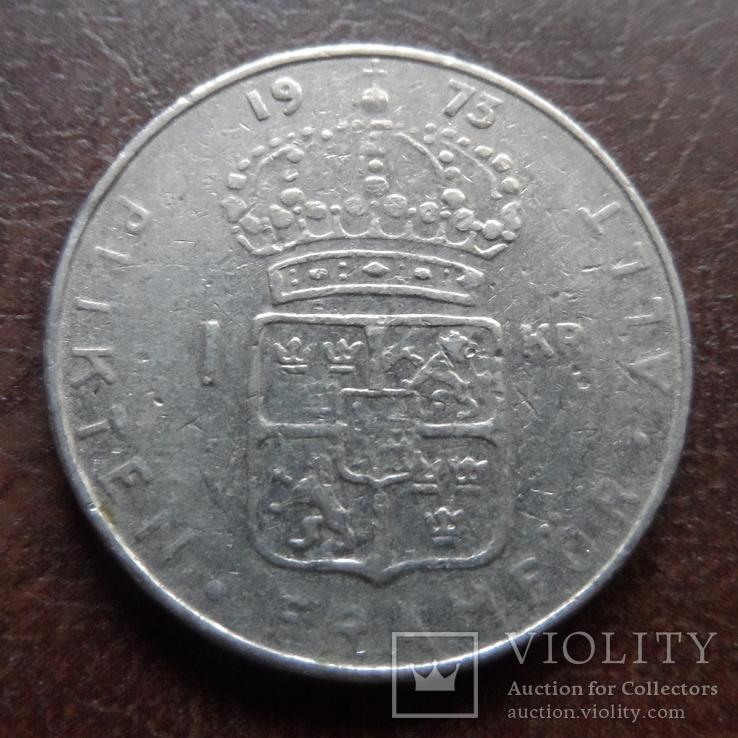 1 крона 1973  Швеция   (U.3.22)~, фото №3