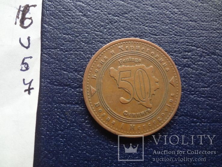 50 феннигов 2007 Босния и Герцеговина     (U.5.7)~, фото №4