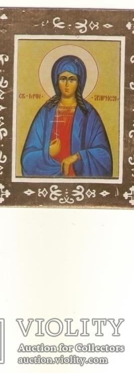 Икона Св. мчц. Лариса.