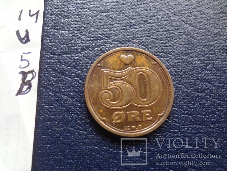50 эре 1990  Дания     (U.5.8)~, фото №4