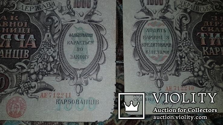 Бона. 4  банкноти по 1 000 карбованців. АЕ 712238- АЕ 712241, фото №11