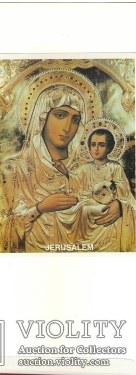 """Икона Образ Пресвятой Богородицы """"Иерусалимская""""."""