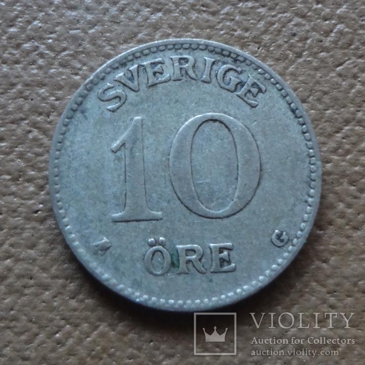 10 эре 1937 Швеция серебро (П.6.28), фото №3