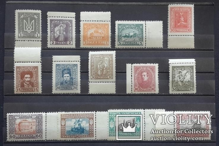 УНР. Венский выпуск 1920 год. Полная серия 14 марок с полем.