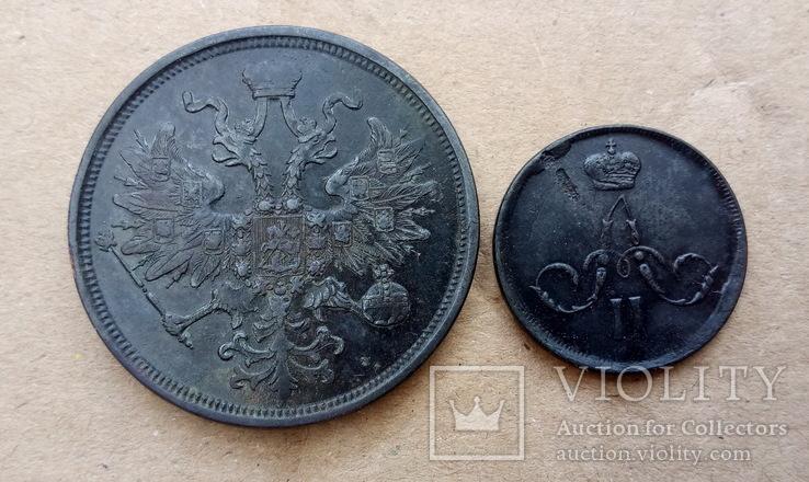 5 копеек 1866 ЕМ + бонус, фото №4
