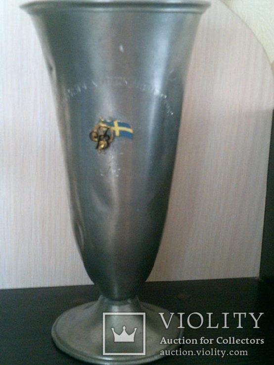 Кубок чаша (Швеция ) алюминий, фото №2