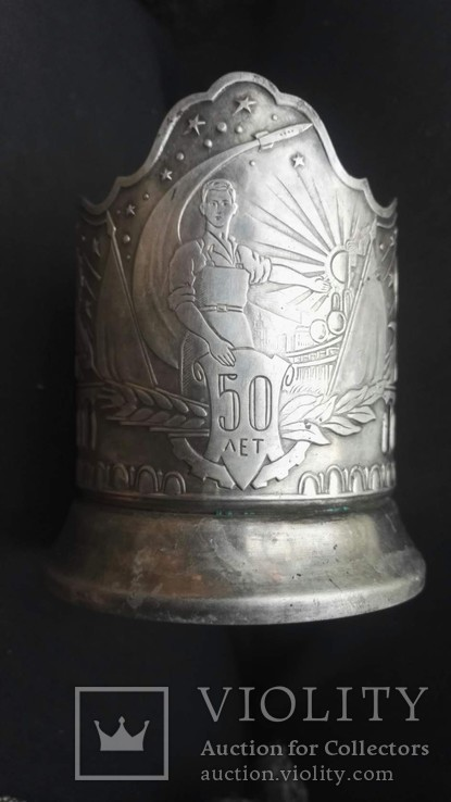 Подстаканник 50 лет СССР Кольчугино мельхиор серебрение не частый !Не дорого!