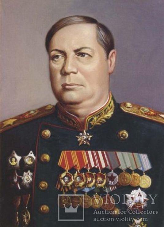 Фотографии копии маршалы победы А-1, фото №3