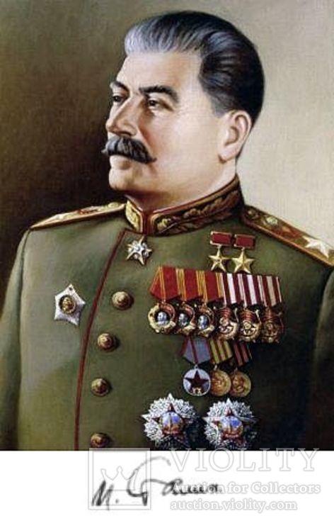 Фотографии копии маршалы победы А-1, фото №12
