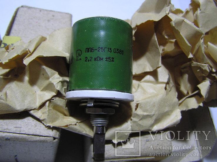 Резисторы переменные ППБ-25Г-13. 5 штук. Новые., фото №4