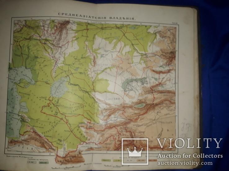 1903 Географический атлас Петри, фото №10